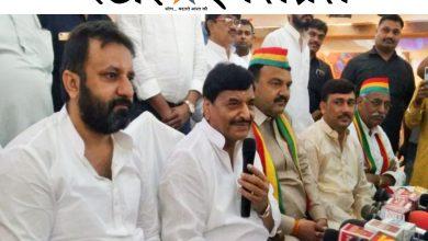 Photo of समाजवादी पार्टी से गठबंधन हमारी प्राथमिकता, भाजपा-कांग्रेस से नहीं मिलाएंगे 'हाथ' : शिवपाल यादव