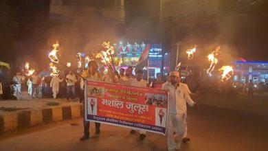 Photo of Lakhimpur Kheri Violence Case: किसानों को न्याय दिलाने व आरोपियों को सजा देने की मांग को लेकर निकाला गया जुलूस मार्च