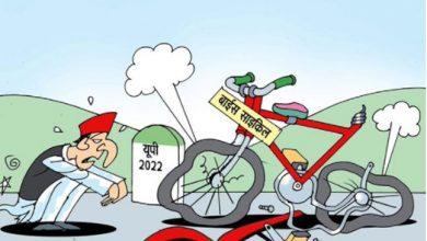 Photo of कार्टून के जरिए बीजेपी ने दागे अखिलेश पर तीर, कहा-एक न संभाल पाया वो बाईस क्या संभालेगा