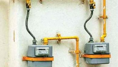 Photo of संतकबीरनगर और कुशीनगर में भी घर-घर पाइप से पहुंचेगी पीएनजी गैस