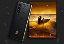 Photo of Samsung W22 5G फोल्डेबल फोन मार्केट में हुआ लॉन्च, जानें फीचर्स और कीमत