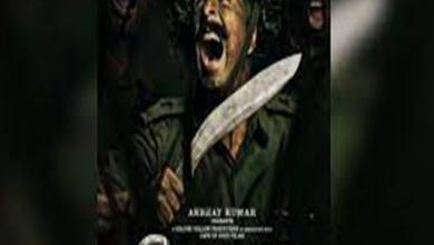 Photo of 'गोरखा' का पोस्टर हुआ जारी, अक्षय कुमार निभाएंगे मेजर जनरल इयान कार्डोजो की भूमिका