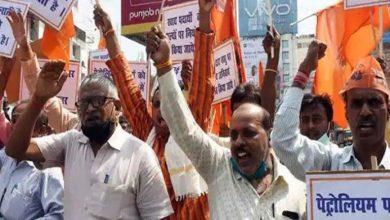 Photo of सरकारी नीतियों के खिलाफ है भारतीय मजदूर संघ