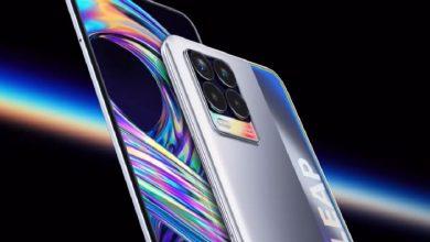 Photo of जल्द लॉन्च होने वाला है Realme 9 Pro Plus का स्मार्टफोन, मिलेंगे ये दमदार फीचर्स