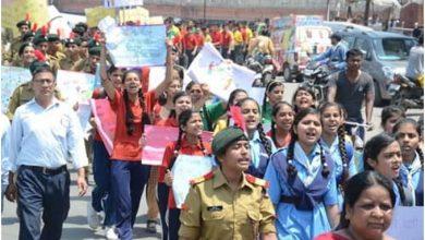 Photo of रैली निकालकर स्कूल के छात्रों ने दिया स्वच्छता का संदेश